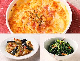 ポテトのチーズグラタン               なすのそぼろみそ炒め               菜の花のからしあえ